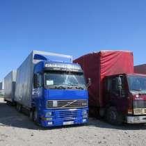 Карго из Китая в Алматы Казахстан
