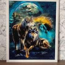 Алмазная картина «Волки», в Новосибирске