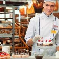 """В кафе """"ПРИСТАНЬ"""" требуется повар и кондитер Европейской Ку, в г.Бишкек"""
