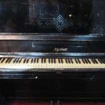 Пианино в полной сохранности, в Кемерове