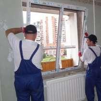 Установка окон и утепление домов в Гданьске и Варшаве, в г.Гданьск