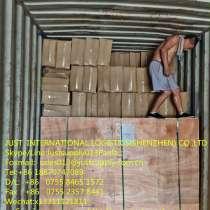 Перевозка всех видов грузов от 50 кг до 1000 тонн из Китая, в г.Гуанчжоу