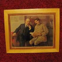 Ленин и Сталин (картина на дереве), в г.Павлодар