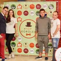 Ищем партнеров для рекламных мероприятий, в Москве