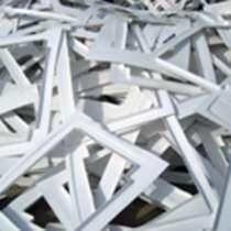 Отходы АБС пластика, полистирола, акрила, ПВХ. Цена от 1 грн, в г.Харьков