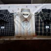 Рубашки Ted Lapidus, футболки, поло, в Москве