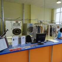 Оборудование для химчистки меха и кожи, в Ставрополе