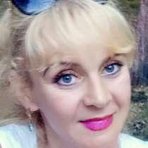 Ирина, 44 года, хочет пообщаться – Ирина, 44 года, хочет пообщаться, в Анапе