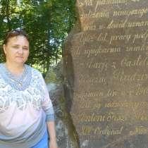 Татьяна, 46 лет, хочет познакомиться, в г.Минск