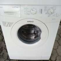 Срочно отдам стиралку-автомат АРДО, в Москве
