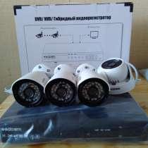 Комплект видеонаблюдения 2 Мп, в Москве