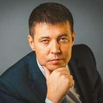 Принудительное взыскание Алиментов, в Екатеринбурге