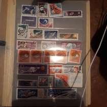 Продам марки почта СССР, в г.Актобе
