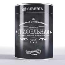 Грифельная краска черная, в Екатеринбурге