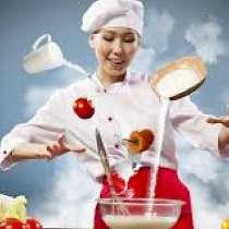 В ресторан требуется повар (женщина), европейская кухня, 6 м, в г.Бишкек