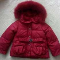 Зимний костюм, в Фрязине