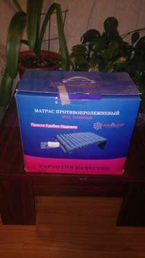 Матрас противопролежневый медицинский с компрессором, в г.Караганда
