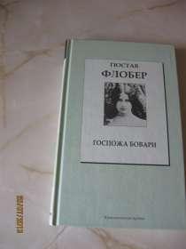 "Флобер ""Госпожа Бовари"", в Москве"