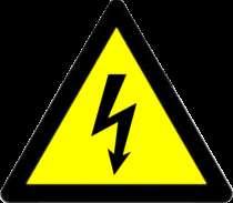 Электрик выполнит работы, в Магнитогорске