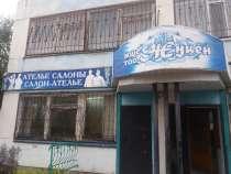 Часть здания в бывшем детском саду, в г.Костанай