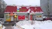 Сдается в аренду помещение под магазин, в Москве