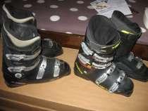 Горнолыжные ботинки, в Москве