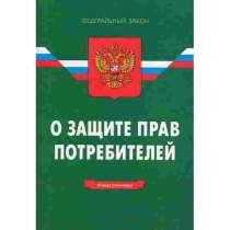 Поможем взыскать банковскую страховку, в Нижнем Новгороде