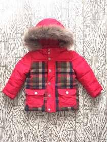 Куртка, в Тюмени
