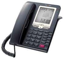 Телефон ТХ-255, в Старом Осколе
