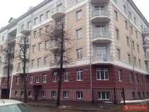 Продам 3-к квартиру 131.9 м² в историческом центре Казани, в Казани