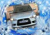 Продам, обменяю Mitsubishi Lancer 2011. Желательно 4WD, в Чите