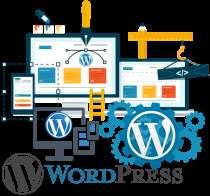 Веб сайт, визитка, блог на WordPress-создание, поддержка, в г.Харьков