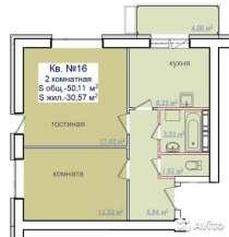 Продаю двух комнатную квартиру, в Волгограде