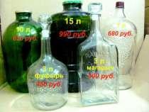 Бутыли 22, 15, 10, 5, 4.5, 3, 2, 1 литр, в Хабаровске