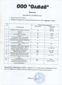 Щебень 3-10, в Астрахани