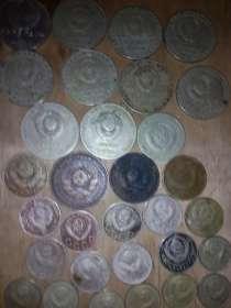 монеты и купюры ссср, в г.Могилёв