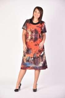 Платье Венеция, в Перми