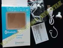 Хит 2015! Bluetooth гарнитура-наушники AirBeats, в Казани