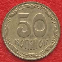 Украина 50 копеек 2007 г., в Орле