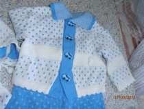 костюм на мальчика вязаный  с рождения, в Чебоксарах