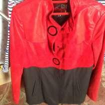Натуральная кожанная куртка 48 размер, в Мытищи