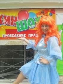 Аниматоры на Ваш праздник, в Смоленске