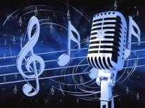 Уроки вокала, в Липецке