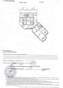 Прдается хорошая квартира Приморский пр. 137/1, в Санкт-Петербурге