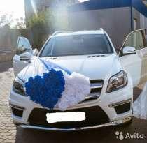 Свадебное украшение на машину, в Екатеринбурге