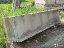 Продаются бетонные блоки, в Нижневартовске
