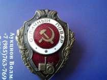 Нагрудные знаки, в Санкт-Петербурге