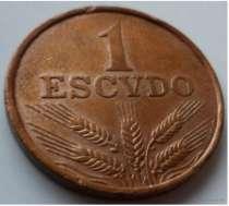 Монеты- номинал 1 эскудо. Португалия, в г.Queluz de Baixo