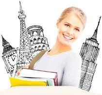 Русский и английский языки, в г.Ереван