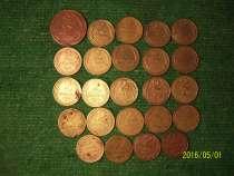 Монеты СССР 2 копейки, в г.Симферополь